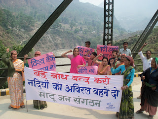 Peoples protests against Large dams on Ganga. Photo: Matu Jansangathan