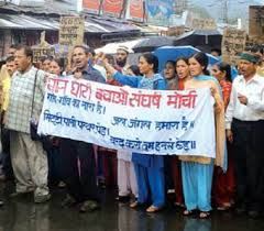 Protesst against 4.5 MW Hul project in Himachal/ Photo: Saal Ghati Bachao Samiti