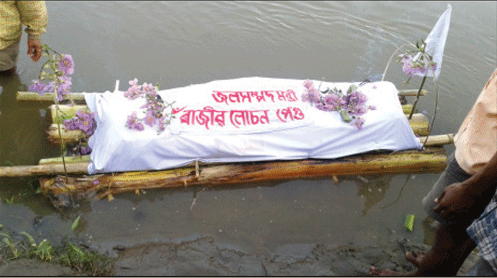 protest against the state governments inactiveness to prevent erosion  Photo: Asomiya Pratidin