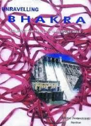 unravellingBhakara