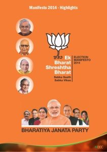 Bjp manifesto 2014 in hindi pdf