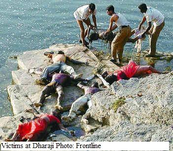 DharajiDewas Frontline