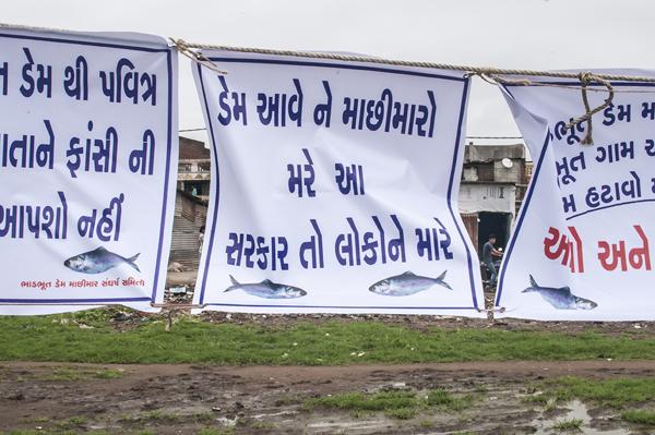BhadbhutBarrage