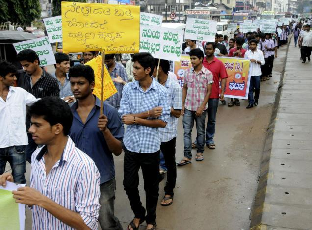Protest in Hassan against Yettinahole Photo: The Hindu
