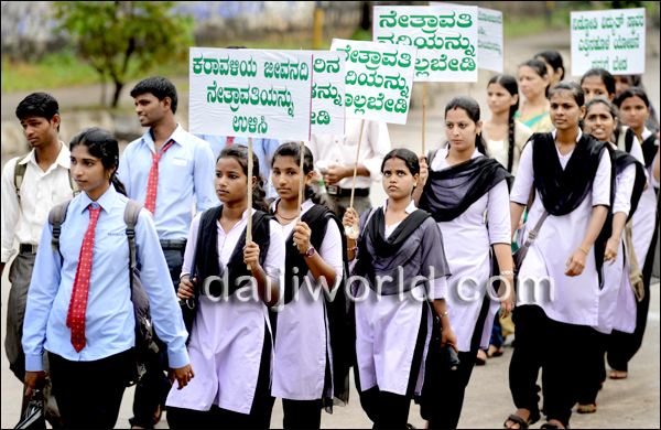 More protest Marches in Mangalore Photo: Daiji World