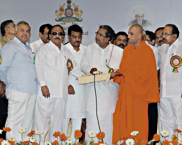 Foundation Stone laying Ceremony Photo: The Hindu