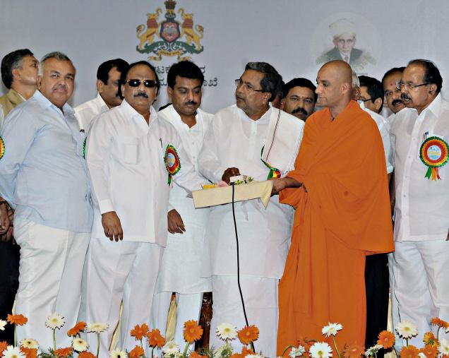 Foundation Stone laying Ceremony Photo: The Hindu