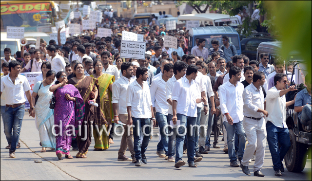 Students protesting against Yettinahole Project Photo: DaijiWolrd