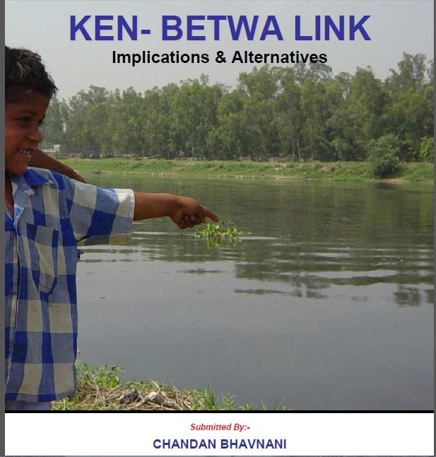 Cover Photo of B Tech paper by Chandan Bhavnani