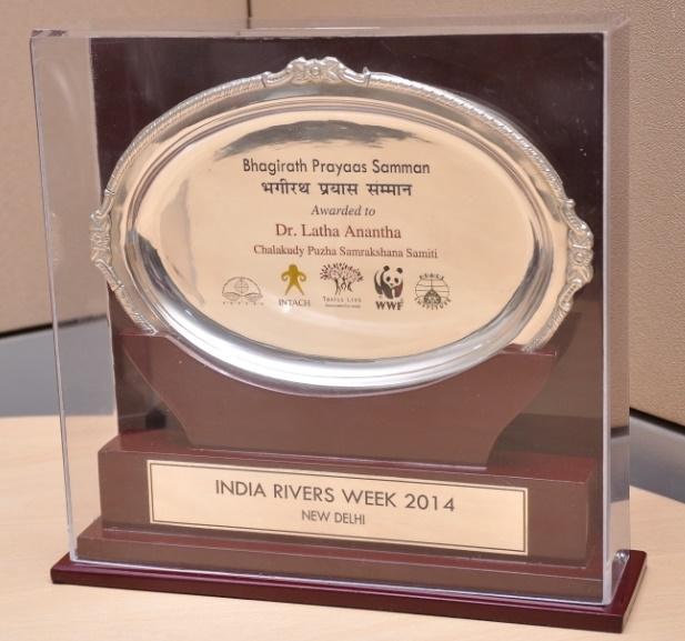 Latha Anantha award