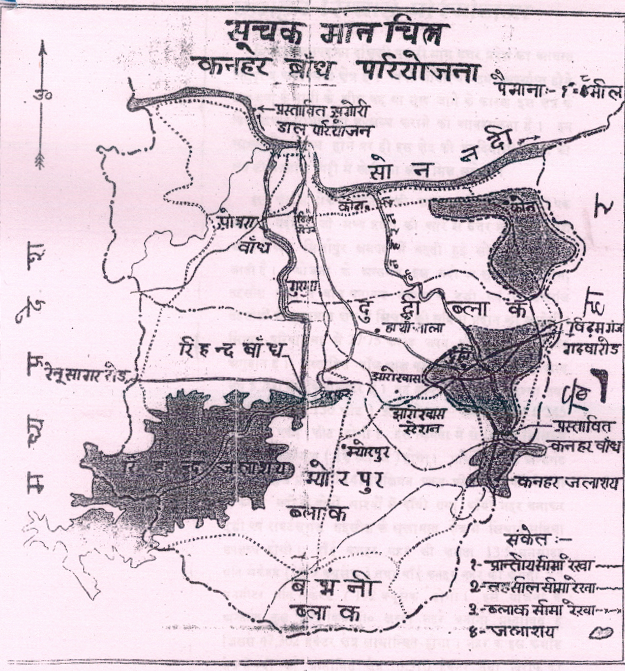 Kanhar Project Map As per 1976 documents