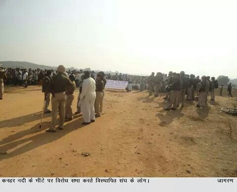 Police at Kanhar Dam protests