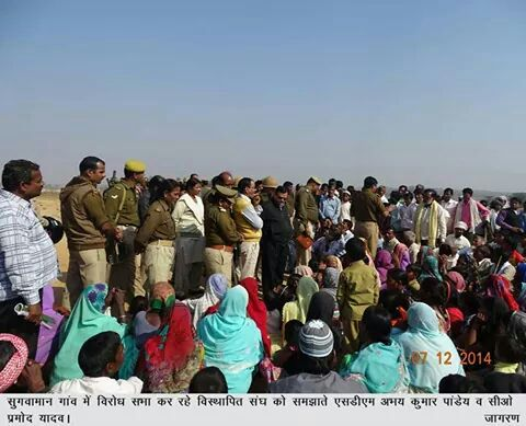 Protests on Kanhar RIver Bank at Sugawaman village