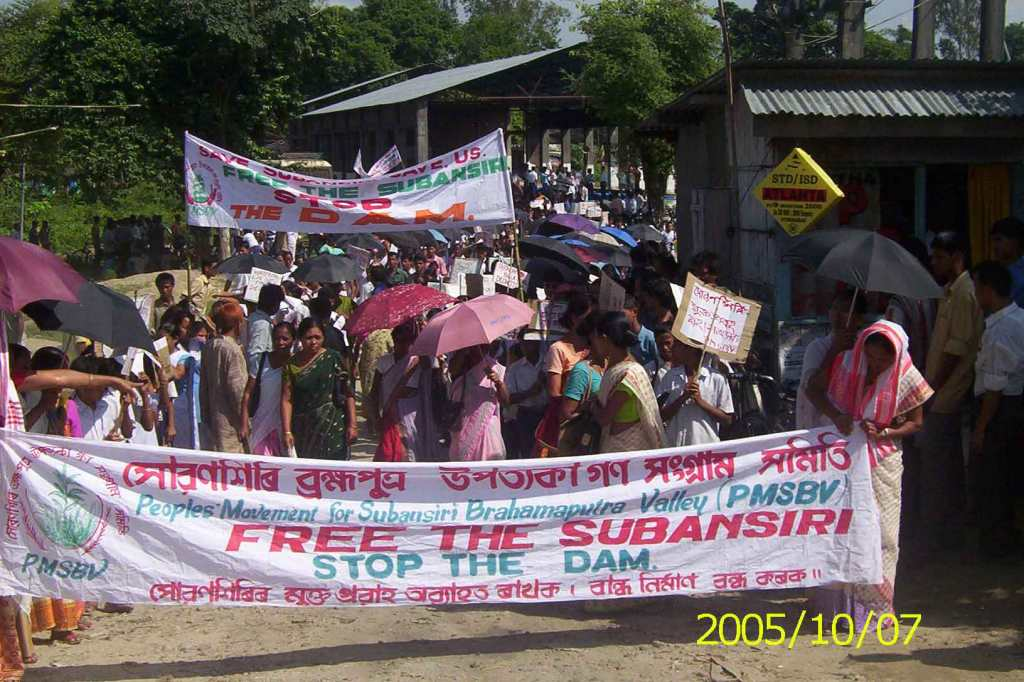 Rally against Subansiri Project