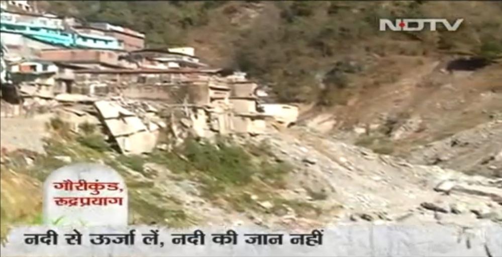 हिमालयी नदियों से खिलवाड़ और जून 2013 की उत्तराखण्ड़ त्रासदी (4/6)