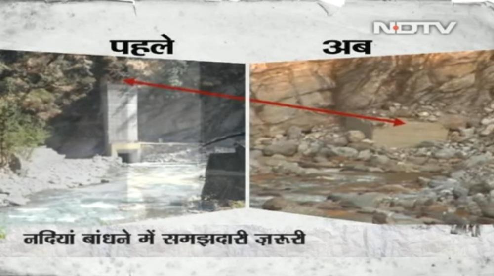 हिमालयी नदियों से खिलवाड़ और जून 2013 की उत्तराखण्ड़ त्रासदी (5/6)