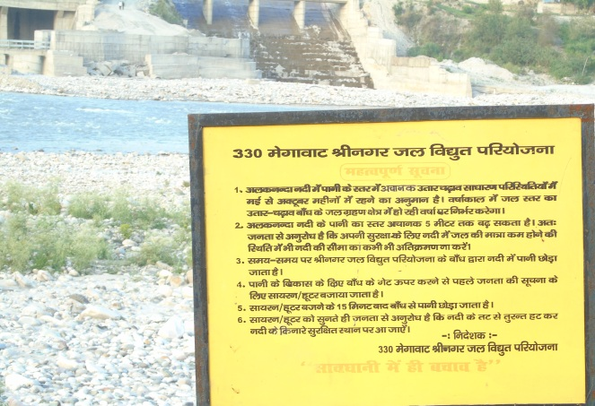 Warning board by SHEP company on Alaknanda River bank (Photo by Author taken on 05.05.2015)