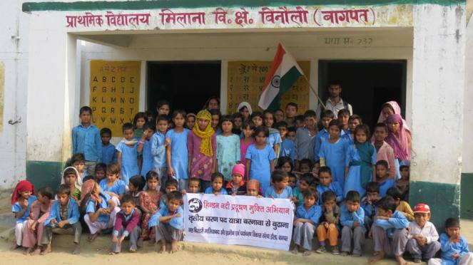Hindon campaign reaches a village school
