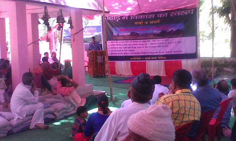 Maletha Workshop on Development Model in Progress (Pics Dashrath Pankhi)