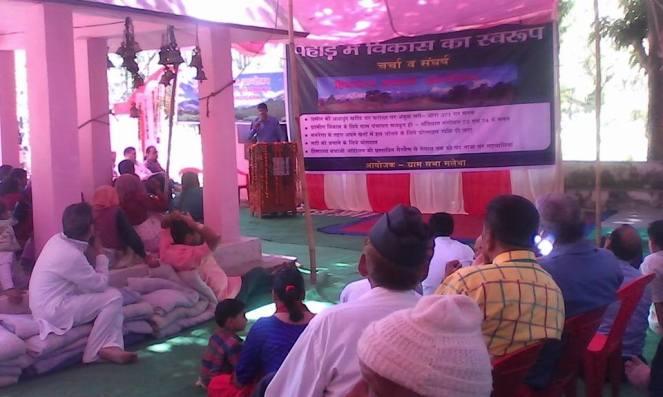 Maletha Workshop on Development Model in Progress (Pics Dashrath Pankhi)