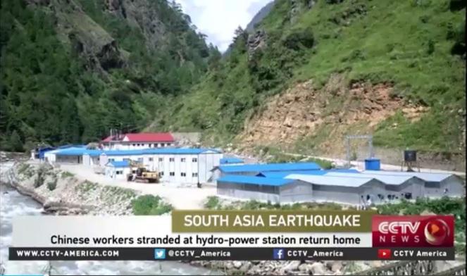 Rasuwagadhi HEP site Image from CCTV