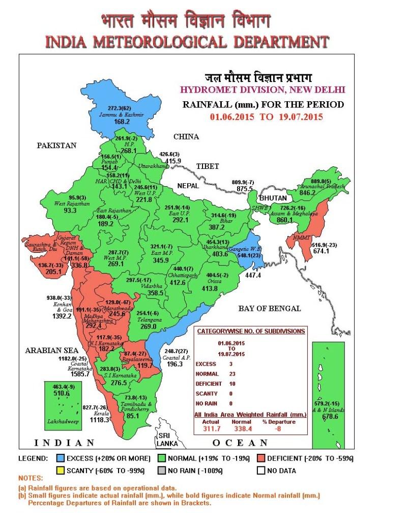 Cumulative Rainfall Map upto 19 July 2015 (Source: IMD)