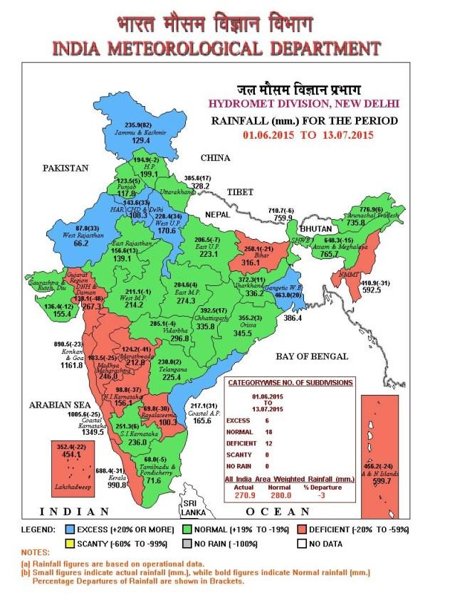 IMD rainfall map for July 13, 2015