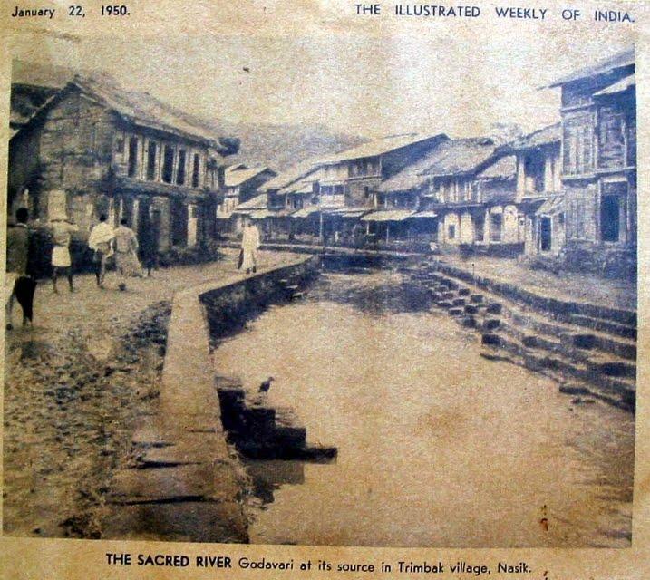 River once flowing through Trimbakeshwar, now banished upder pipes Photo: shritrimbakeshwar.blogspot.com