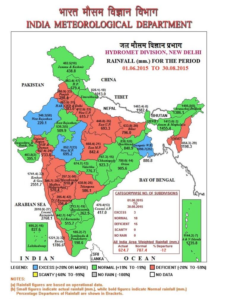 Cumulative Rainfall Map 30 Aug. 2015 (IMD)