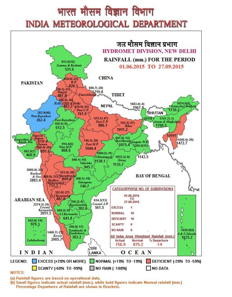 Cumulative Rainfall Map 27 sep 15