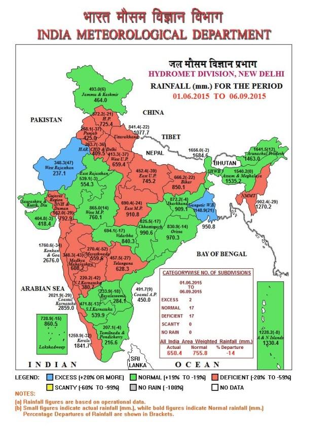 Cumulative Rainfall Map (07 Sep 2015 IMD)