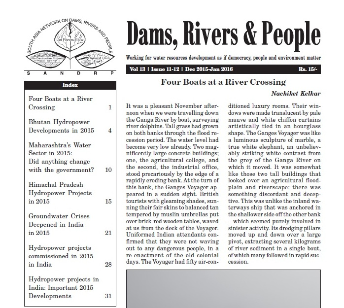 Dec 2015 Jan 2016 DRP Magazine Cover Page