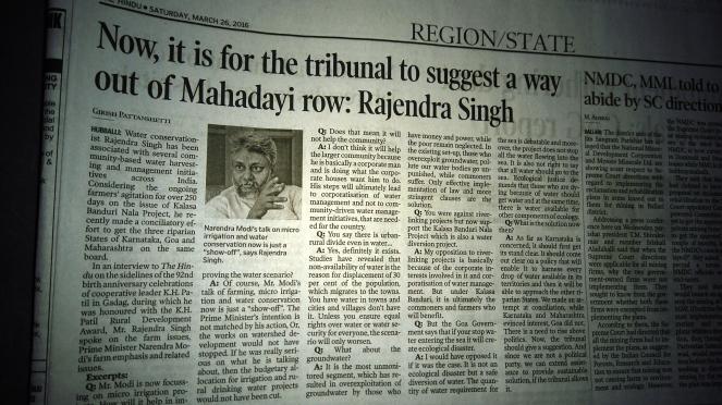 Rajendra Singh Interview