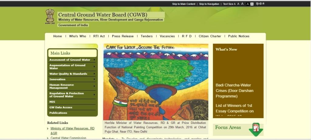 CGWB Website snapshot