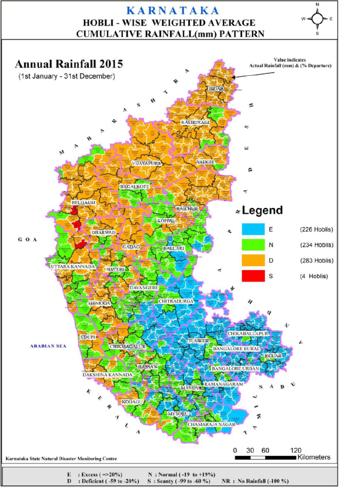 Karnataka Hobli wise rainfall map