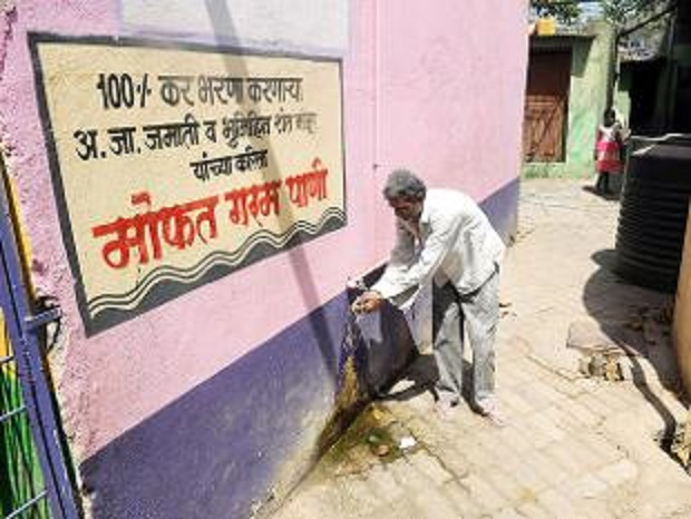 paani-atms-water-idea-sirji