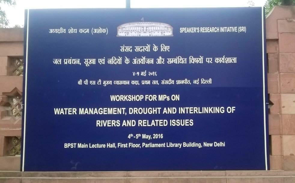 DRP News Bulletin 09 May 2016 (Welcome initiative by Lok