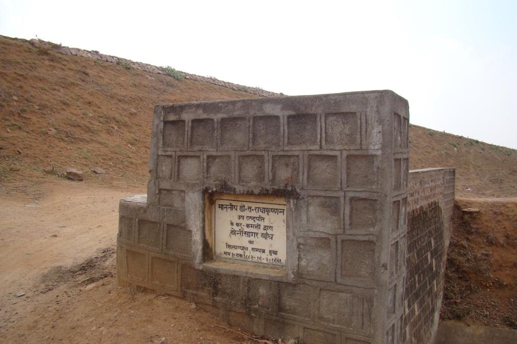 Benisagar dam. Foundation stone laid in 1961 by then Vice President Dr S. Radhakrishnan (Photo by Manoj Misra)