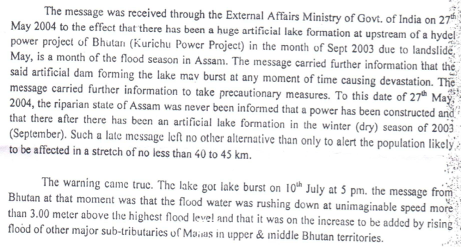 Extract from the Report from Manas Forest official in Feb 2011 describing the impacts of Kurichu induced floods in July 2004