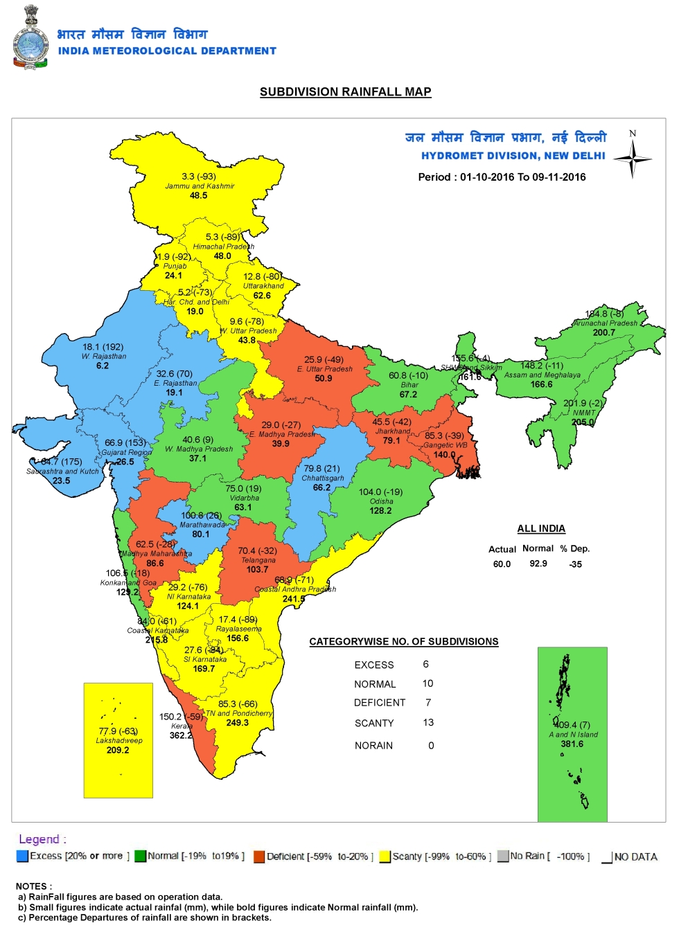 subdivision_rainfall_map_country_india_cd