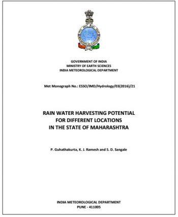 IMD estimates rainwater harvesting potential of Maharashtra – SANDRP