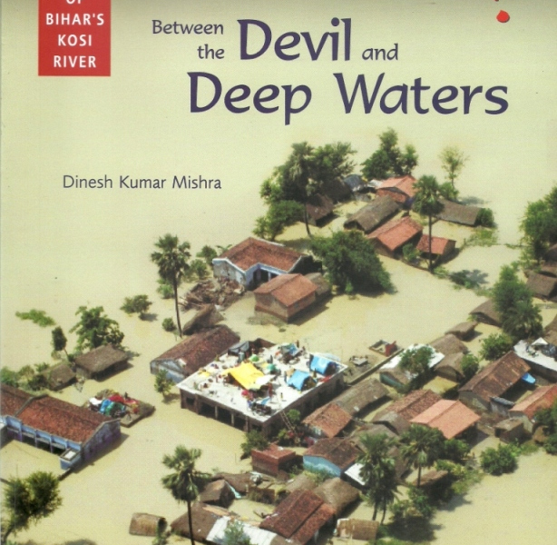 kosi-book-2008-cover2.jpg