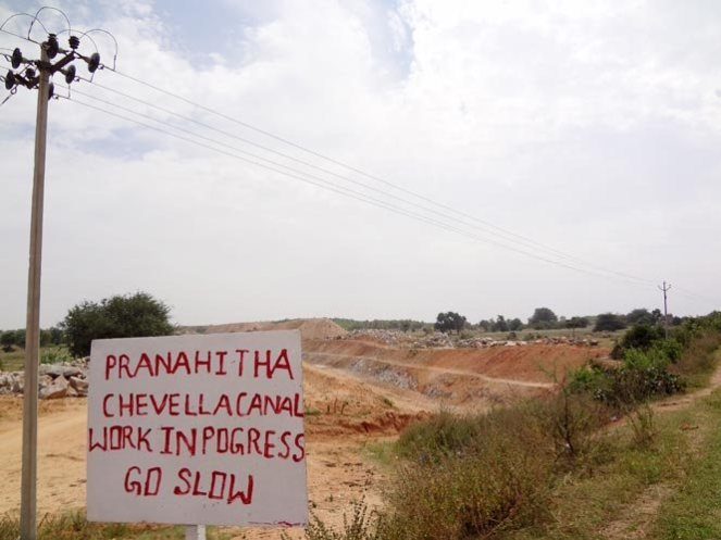 Pranahita Chevella Project illegally in progress on Maharashtra-Telangana Border (Source: Unknown)