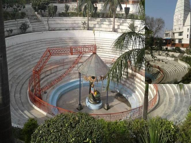 Dada Mai Pond
