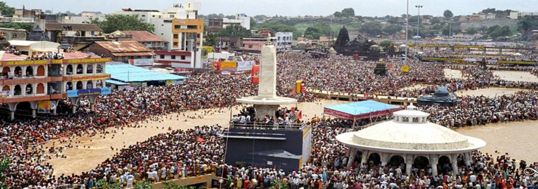 Kumbh Mela Nashik 2015 (Official gov website of Kumbh Mela)