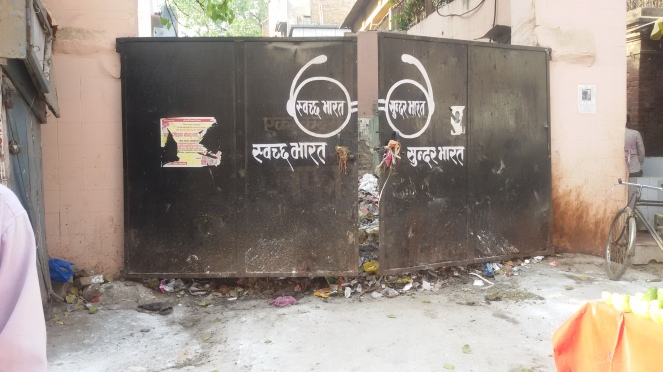 Garbage in Varanasi. Photo - Nandini Oza