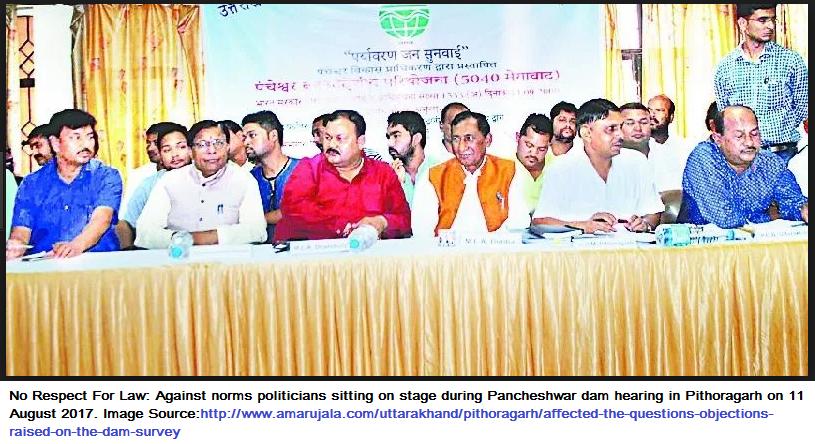 Pancheshwar EPH image by Amar Ujala