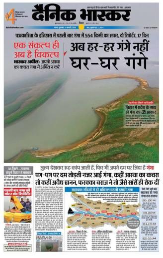 Ganga DB 1
