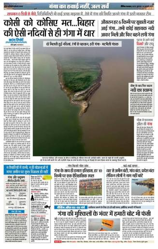 Ganga DB 2