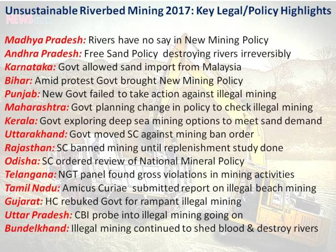 Sand Mining Review 2017- 3 – Judicial Interventions Fail To